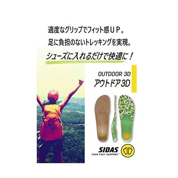 SIDAS(シダス) アウトドア3D V2 S 315378102 23.5-24.5cm|mount-n-online|04