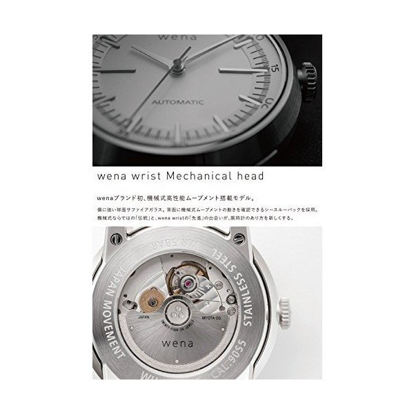 [wena project] Three Hands Mechanical White Head WH-TM01/W
