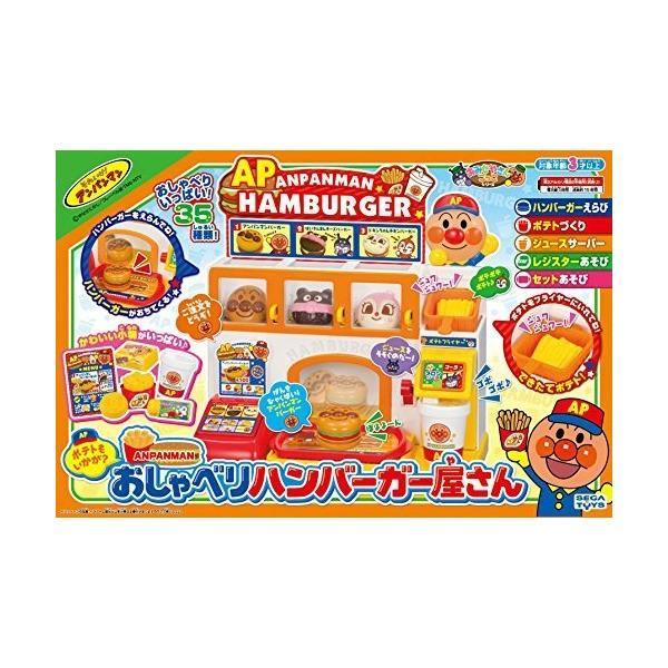 アンパンマン ポテトもいかが?アンパンマンおしゃべりハンバーガー屋さん|mount-n-online|05