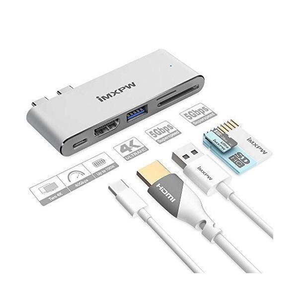 """マルチポートUSB C ハブ Macbook pro13""""/15""""専用 HDMI出力 Thunderbolt3 パススルー充電 Micro/SDカー"""