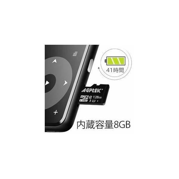 AGPTEK Bluetooth4.0 MP3プレーヤー スピーカー搭載 HiFi音質 デジタルオーディオプレーヤー タッチパネル 歩数計 合金製