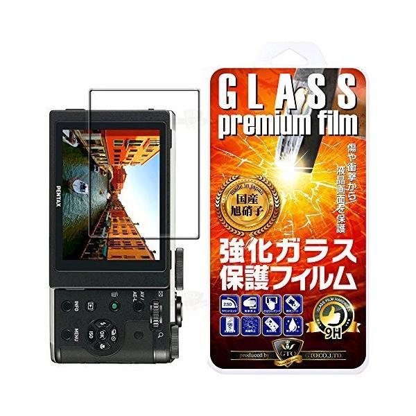 【GTO】PENTAX MX-1 強化ガラス 国産旭ガラス採用 強化ガラス液晶保護フィルム ガラスフィルム 耐指紋 撥油性 表面硬度 9H 0.33