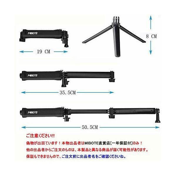 MIBOTE 対応 3Way 自撮り棒 折り畳み式 軽量