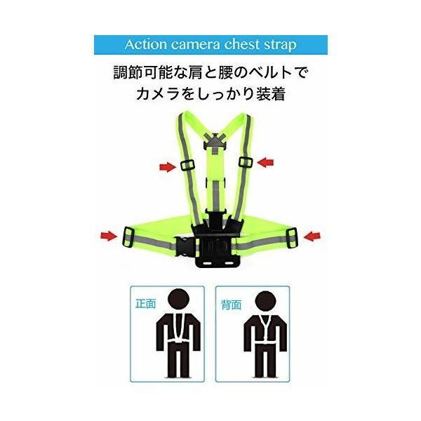 (RONGUI) アクションカメラ 反射チェスト ストラップ for GoPro (蛍光イエロー)