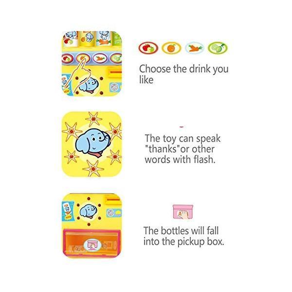 Baoli 自動販売機 喋れる飲み物売場 ジュースをちょうだい お店屋さんごっこ遊び|mount-n-online|06