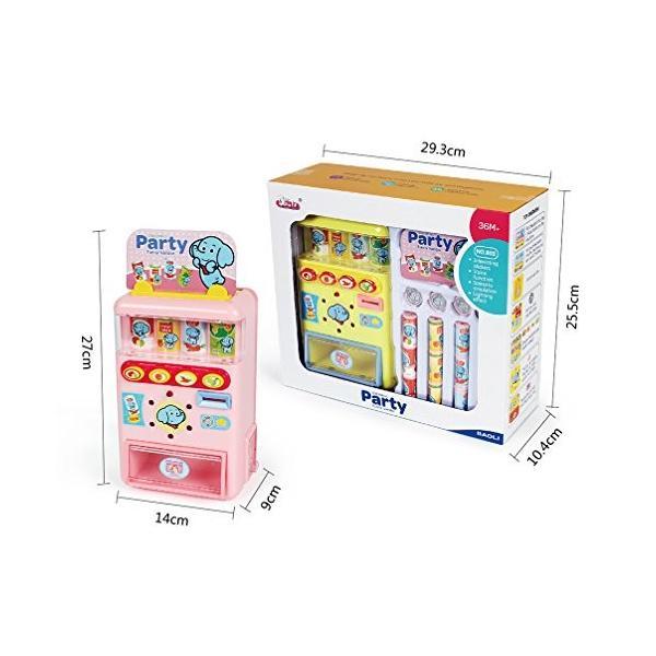 Baoli 自動販売機 喋れる飲み物売場 ジュースをちょうだい お店屋さんごっこ遊び|mount-n-online|07