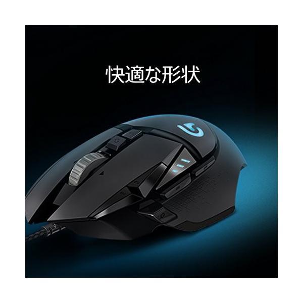 ゲーミングマウス ロジクール G502RGB DPI切り替えボタン プログラム可能ボタン ウェイト調整 高精度ターゲティ|mount-n-online|03