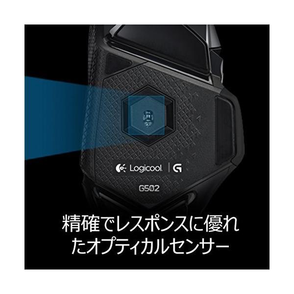 ゲーミングマウス ロジクール G502RGB DPI切り替えボタン プログラム可能ボタン ウェイト調整 高精度ターゲティ|mount-n-online|05