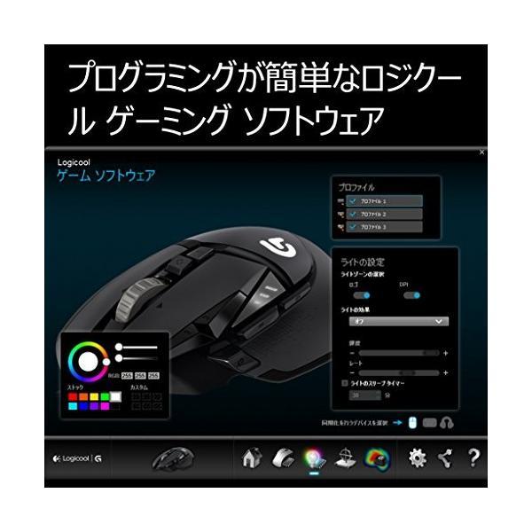 ゲーミングマウス ロジクール G502RGB DPI切り替えボタン プログラム可能ボタン ウェイト調整 高精度ターゲティ|mount-n-online|07