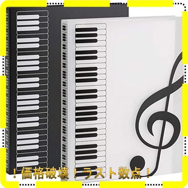 A-Flat  2色セットブラック&クリア ピアノデザインレッスンファイル書き込み見開き黒白楽譜入れ