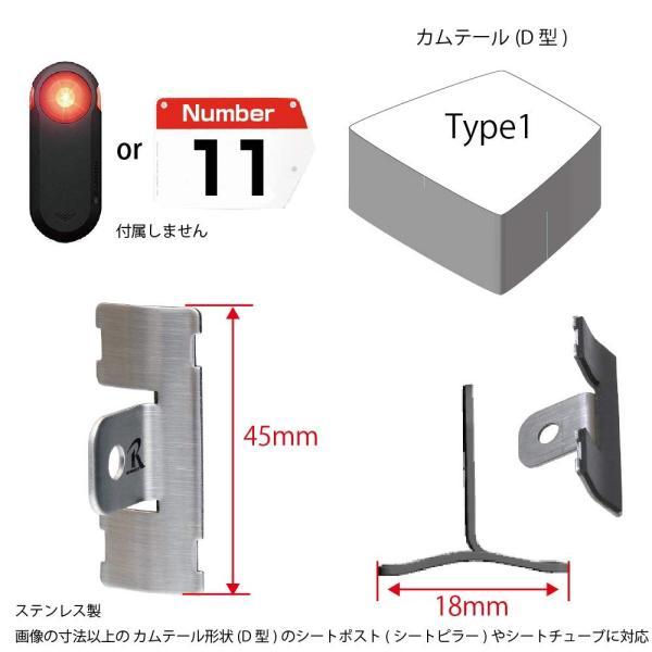 REC-MOUNTS(レックマウント) ガーミン Varia リアビューレーダー用 取付ステーセット タイプ1 [NBRD-T1]カムテール形状(D型) RTL510/RTL500/TL300対応 mount-shop-sun 02