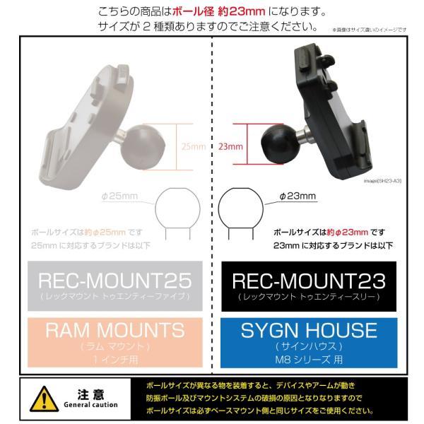 【REC-MOUNT23】ホルダー・アタッチメント(Aパーツ) A1 パナソニック カーナビ(ゴリラ) 用 [SH23-A1]A|mount-shop-sun|02