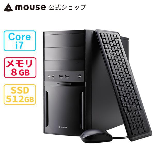 デスクトップパソコンmouseDT7-PPMAWindows10Corei7(第10世代)16GBメモリ512GBM.2SSD1