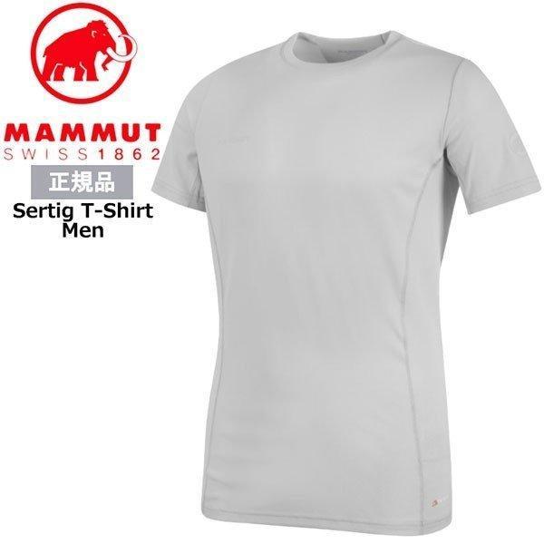 Mammut Sertig Mens T-Shirt