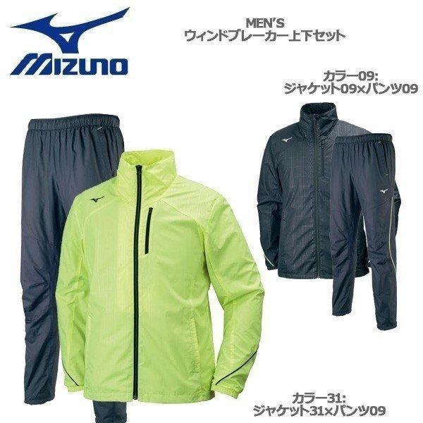 シバツキハンド /(軽量/) ミズノ 1GJYM10200