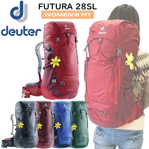 ドイターDEUTERフューチュラ28SL(スリムサイズ女性対応)バックパックザック登山アウトドア