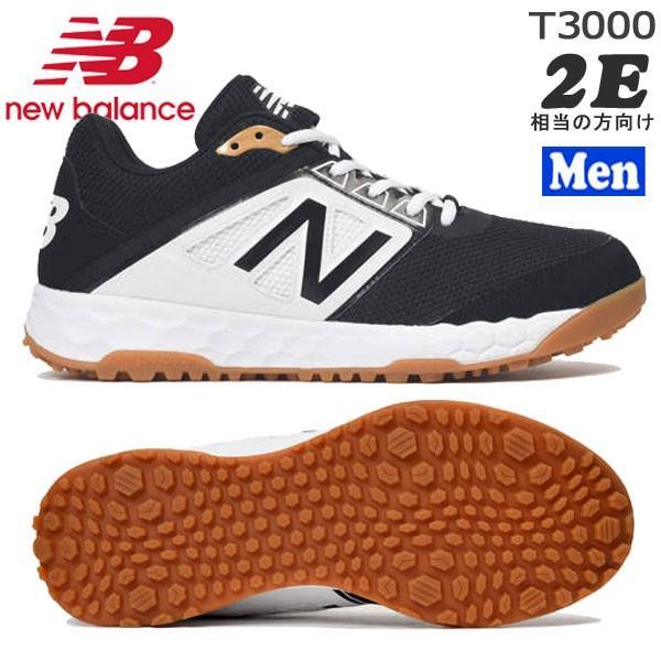 5a1b7e45f6e32 野球 トレーニングシューズ ターフ 一般用 ニューバランス new balance T3000V4 ブラック/ホワイト ワイズ2Eの