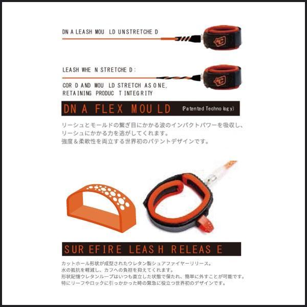 2017 CREATURES(クリエイチャー) SHORT LEASH PRO 6 (1.8mx7mm)NSC ショートボード用リーシュ|move|03