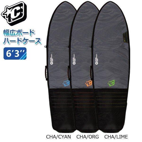 19 CREATURES クリエイチャー RETRO/FISH DAY USE 6'3 D-TECHハードケース 幅広ボード用 ボードケース|move