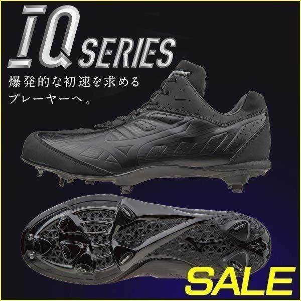 野球 スパイク 金具 ウレタンソール 埋め込み式 一般 ミズノ MIZUNO ハイスト IQ ブラック/ブラック spk-sl move
