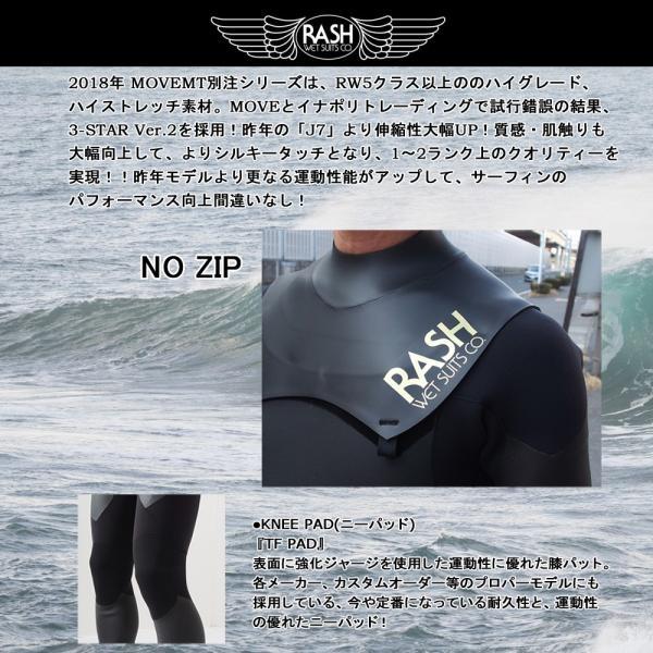サーフィン ウェットスーツ 18 RASH(ラッシュ) MT LIMITED NOZIP フルスーツ ハイストレッチ 3.5mmオールジャージ ノンジップ  ウエットスーツ|move|04