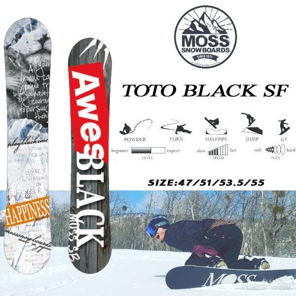 スノーボード 板 ツイン フリースタイル パーク グラトリ 18-19 MOSS モス TOTO BK SF トトブラックエスエフ move
