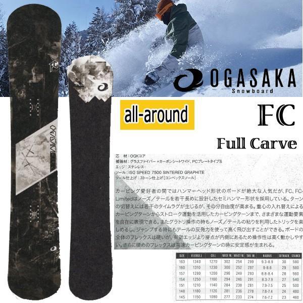 スノーボード 板 カービング セミハンマー 18/19 OGASAKA【オガサカ】FC エフシー|move