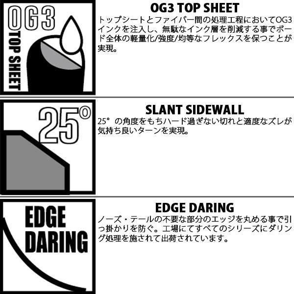 スノーボード 板 グラトリ ラントリ パーク ミッドフレックスツイン 18-19 RICE28 ライス28 RT7 アールティセブン|move|09