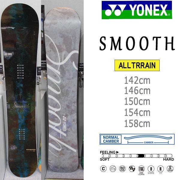 スノーボード 板 オールラウンド カービング パーク 18-19 YONEX ヨネックス SMOOTH スムース|move