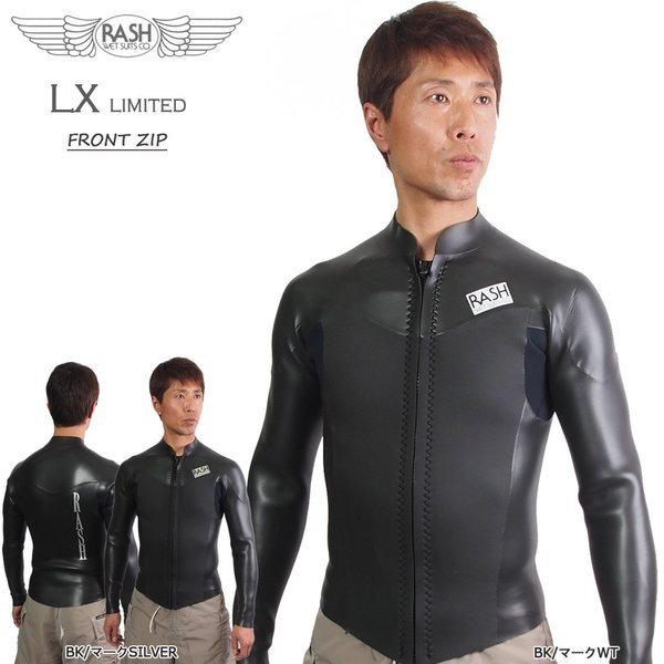 19 RASH ラッシュ LX LIMITED フロントジップ クラシックジャケット ハイストレッチ マテリアル 2mmオールスキン|move
