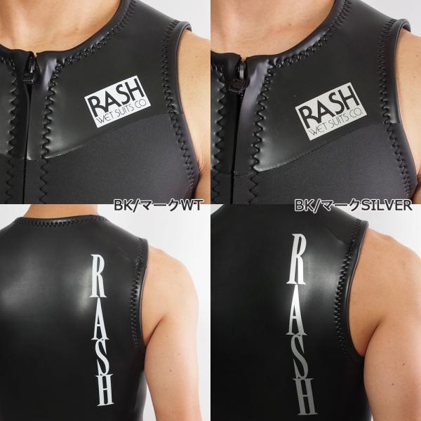 19 RASH ラッシュ LX LIMITED フロントジップ ベスト ハイストレッチ マテリアル 2mmオールスキン|move|04
