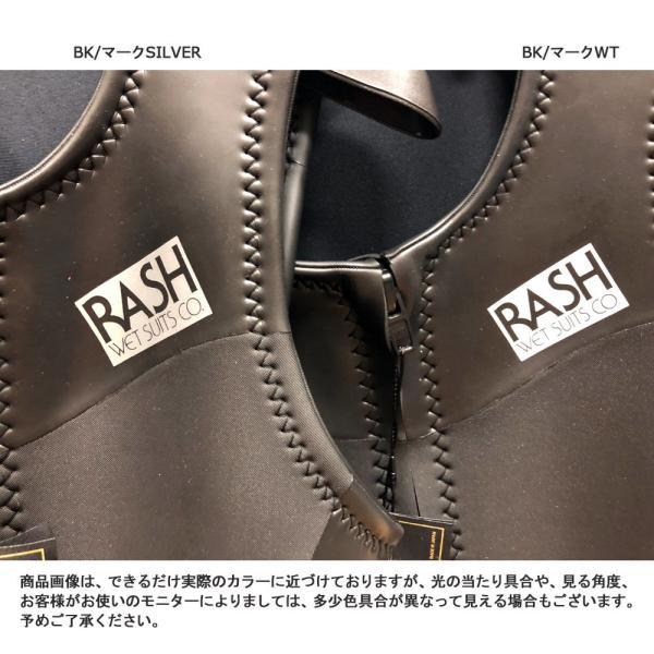 19 RASH ラッシュ LX LIMITED フロントジップ ベスト ハイストレッチ マテリアル 2mmオールスキン|move|05