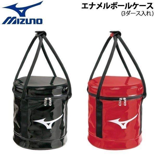 ミズノ 野球 MIZUNO ミズノ ボールケース 硬式・軟式3ダース入れ用 L26×W26×H30cm 容量:約15L