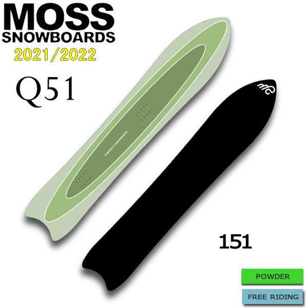 予約商品 スノーボード 板 21-22 MOSS モス Q51 キュー51 21-22-BO-MOB