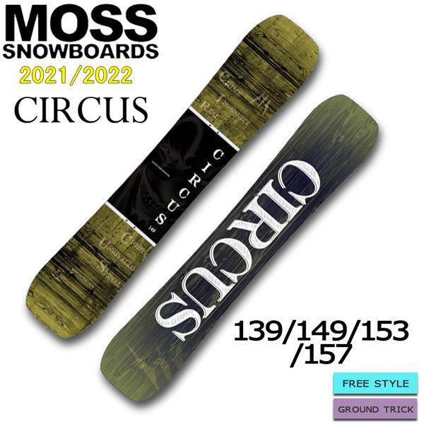予約商品 スノーボード 板 21-22 MOSS モス CIRCUS サーカス 21-22-BO-MOB
