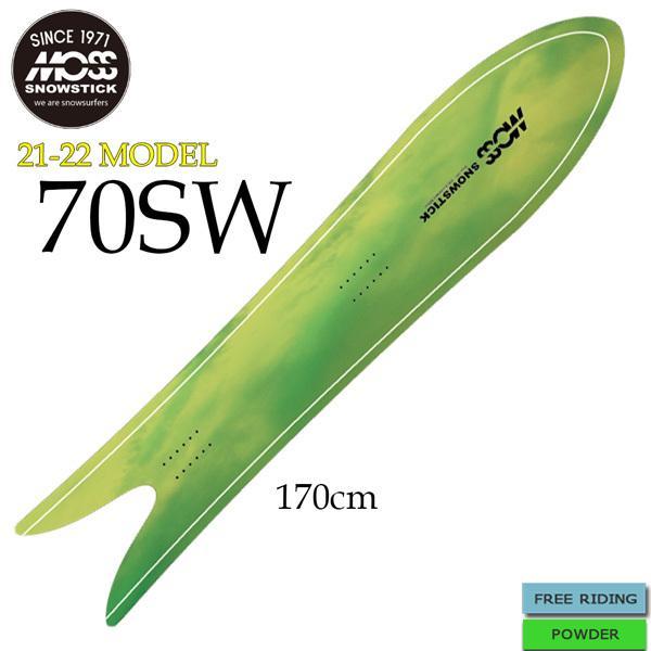 予約商品 スノーボード 板 21-22 MOSS STICK モススティック 70SW 70エスダブリュー 21-22-BO-MOS