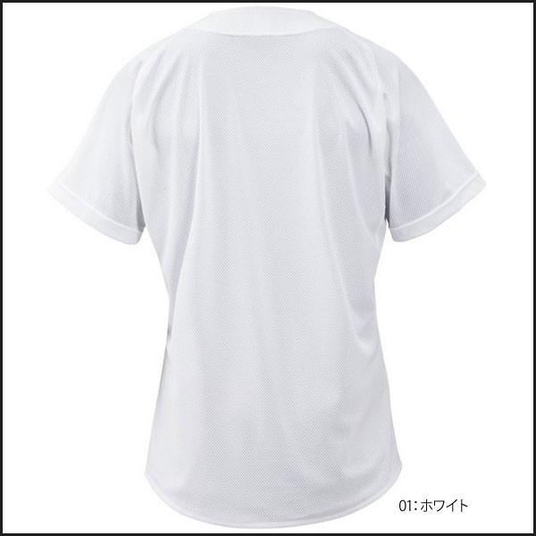 野球 MIZUNO ミズノ 一般用練習ユニフォーム メッシュシャツ mz-uni|move|02