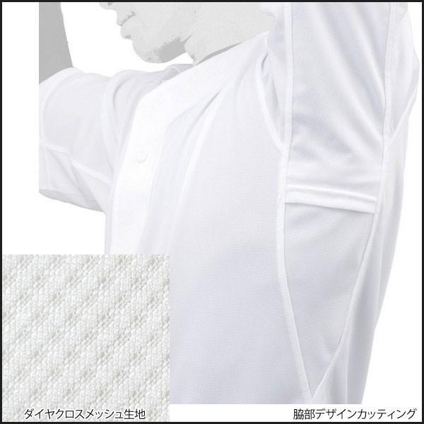 野球 MIZUNO ミズノ 一般用練習ユニフォーム メッシュシャツ mz-uni|move|03