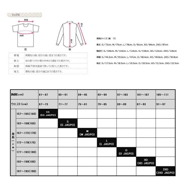 野球 MIZUNO ミズノ 一般用練習ユニフォーム メッシュシャツ mz-uni|move|04