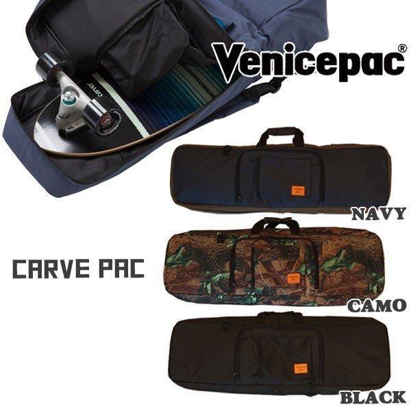 VENICEPAC(ベニスパック) CARVE PAC サーフスケート専用バック 〜36インチ|move