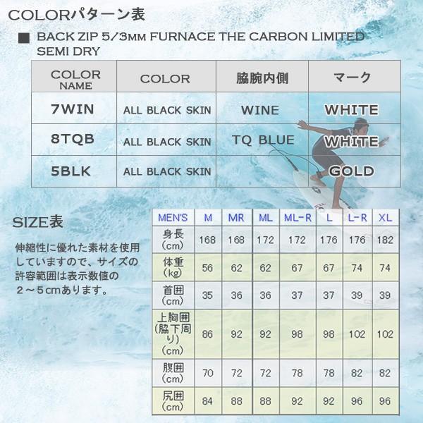 予約 ウエットスーツ セミドライ ラバー スキン 国産 18-19 BILLABONG(ビラボン)  メンズ バックジップ 5/3mm FURNACE THE CARBON-X2 LIMITED|move|08