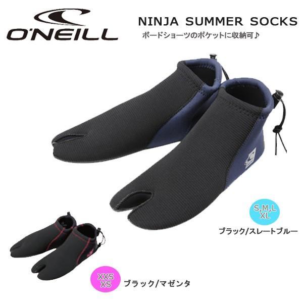 O'NEILL(オニール) リーフブーツ 忍者サマーソックス NINJA SUMMER SOCKS ニンジャ ソックス マリンブーツ|move