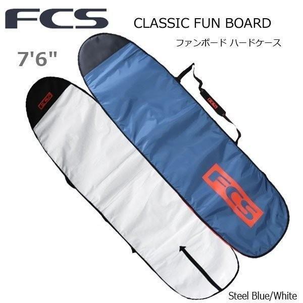 FCS エフシーエス 7'6 CLASSIC FUN BOARD STEEL BLUE/WHITE サーフボード ファンボード ハードケース|move