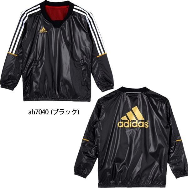 野球 トレーニングウェア ジャケット ジュニア 少年 アディダス adidas ウインドブレーカー Vネックジャケット|move|02