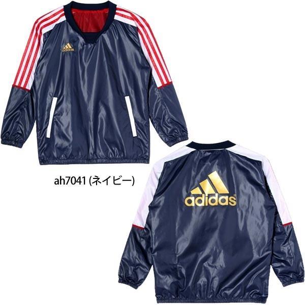 野球 トレーニングウェア ジャケット ジュニア 少年 アディダス adidas ウインドブレーカー Vネックジャケット|move|03