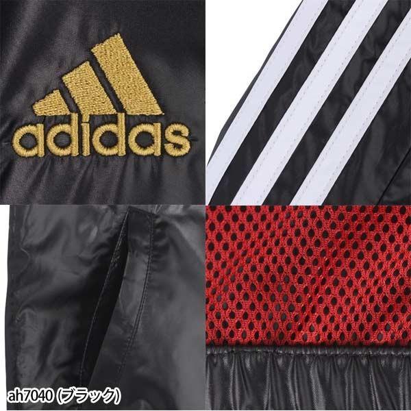 野球 トレーニングウェア ジャケット ジュニア 少年 アディダス adidas ウインドブレーカー Vネックジャケット|move|04