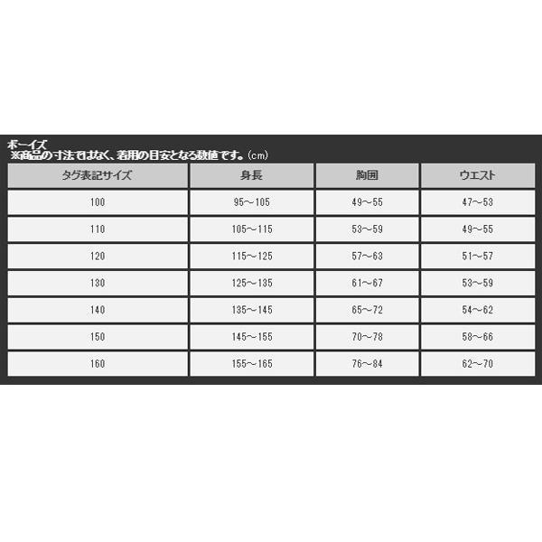 野球 トレーニングウェア ジャケット ジュニア 少年 アディダス adidas ウインドブレーカー Vネックジャケット|move|05