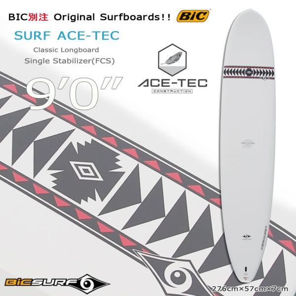 サーフィン 初心者 サーフボード ロング ビック BIC 9'0 Classic Longboard SURF ACE-TEC MOVE 別注 ロングボード リミテッド ビックサーフ|move