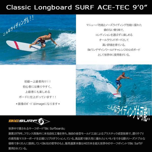 サーフィン 初心者 サーフボード ロング ビック BIC 9'0 Classic Longboard SURF ACE-TEC MOVE 別注 ロングボード リミテッド ビックサーフ|move|04