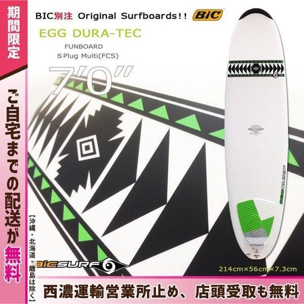 サーフィン 初心者 サーフボード ファンボード ビック BIC 7'0 DURA-TEC Egg SURF MOVE 別注 リミテッド ビックサーフボード|move